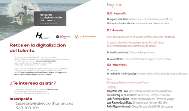 Cartel-Jornada-Retos-Digitalización.jpg