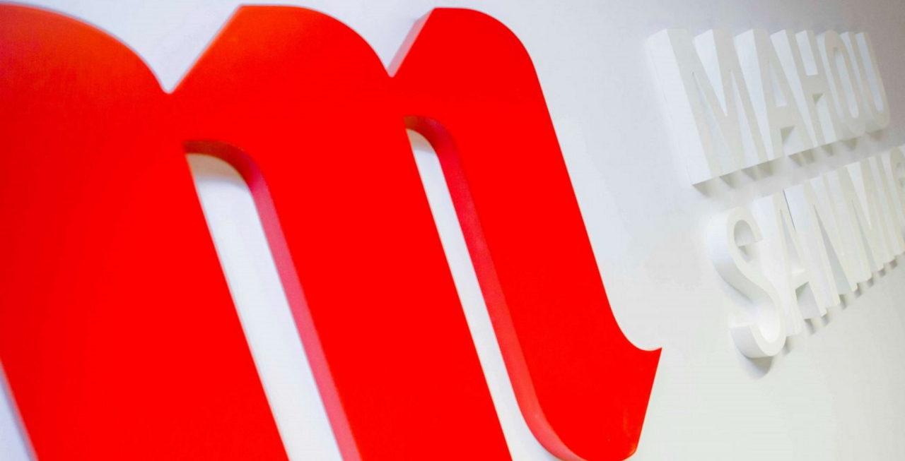 Mahou-San-Miguel-logo-070819-1280x653.jpg